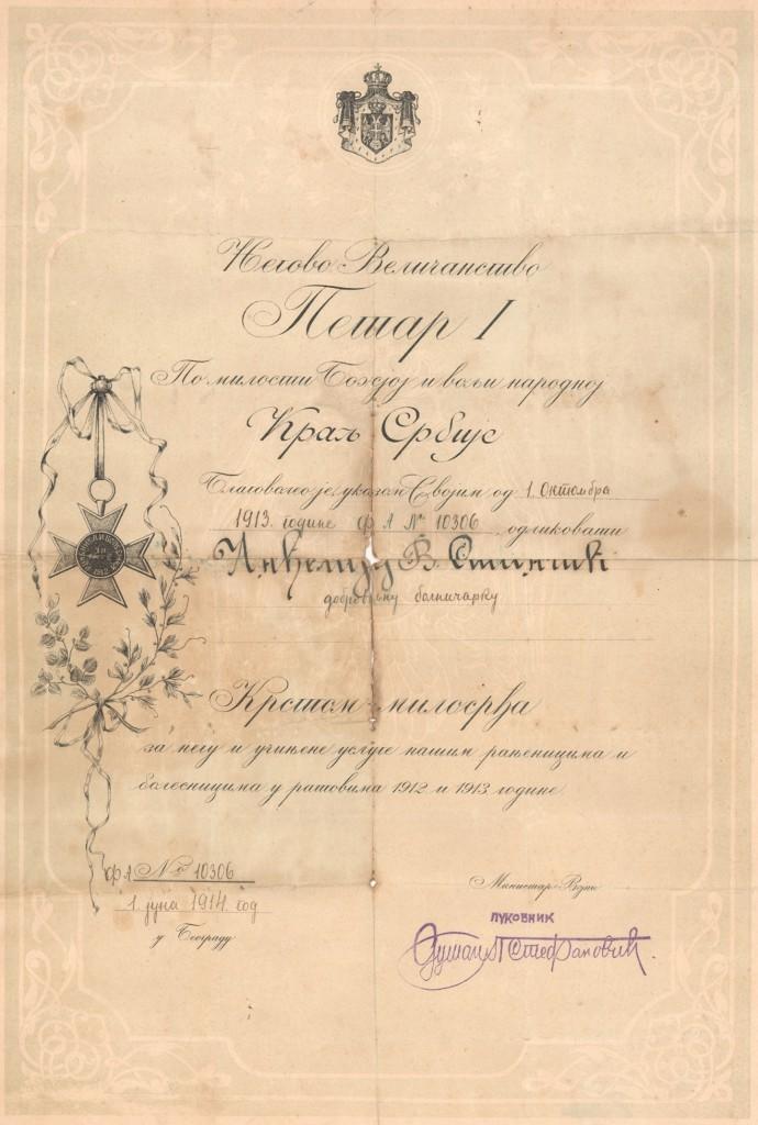 Odluka Kralja Petra Karađorđevića o odlikovanju Anđelije Stančić rođene Spajić, 1913. g.