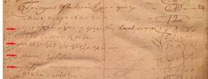 priloznici 1772